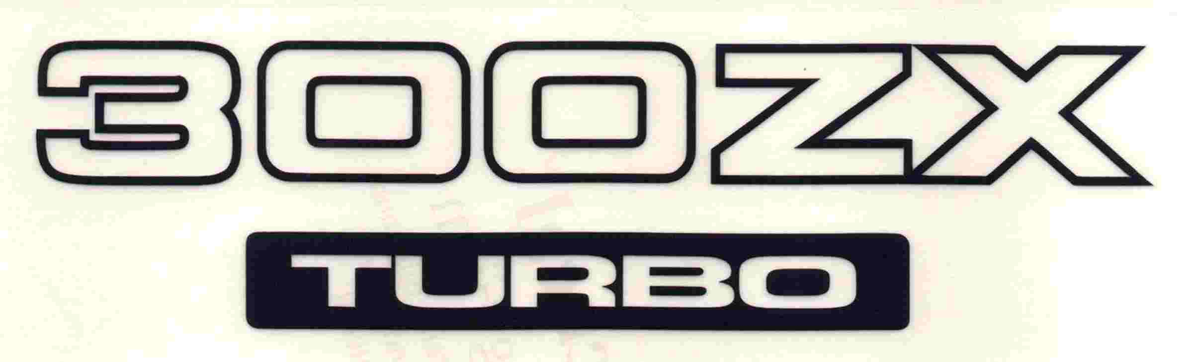 300zx Parts For You webpage